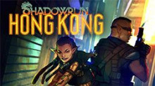 Shadowrun Hong Kong Cheats